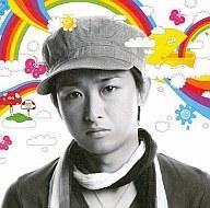 【中古】邦楽CD 矢野健太 starring Satoshi Ohno / 曇りのち、快晴 × 嵐 Believe[曇りのち、快晴DVD付初回限定盤2]