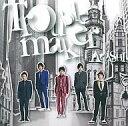 【中古】邦楽CD 嵐 / Troublemaker[DVD付初回限定盤]【10P01Jun14】【画】