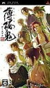 [used] Lightly portable a cherry tree ogre PSP software [normal version]; [10P06may13] [fs2gm] [image] [10P25Apr13]