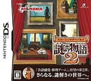[used] Mysterious story 2 [10P06may13] of Nintendo DS software Sloane and  [fs2gm] [image] [10P25Apr13]