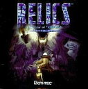 【エントリーでポイント10倍!(7月11日01:59まで!)】【中古】Windows95/98/Me CDソフト RELICS(レリクス) 〜The recur of ORIGIN〜 ..
