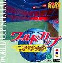 【中古】3DOソフト ワールドカップスペシャル