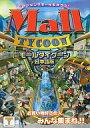 【中古】Win98 CDソフト Mall TYCOON [日本語版]