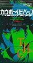 【新品】トレカ 【パック販売】カウボーイビバップ トレーディングホビーカードTV-Edition