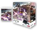 【中古】PS3ハード機動戦士ガンダム戦記GUNDAM30thANNIVERSARYBOX(新型PS3本体同梱版HDD120GBCECH-2000A)