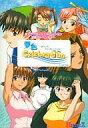 【中古】Win95/98 CDソフト 夏色セレブレーション