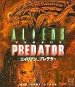 【中古】Win95/98 CDソフト エイリアンVSプレデター 英語版(日説付)