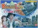 【中古】Windows95/98 CDソフト PERFECT LIFE 〜恋に、仕事に、世界滅亡〜 人生遊戯RPG