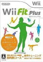 [used] Wii software Wii Fit Plus[ normal version] [10P17May13] [fs2gm] [image]