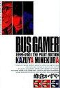 【中古】B6コミック BUS GAMER THE PILOT EDITION / 峰倉かずや