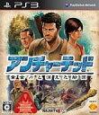 【中古】PS3ソフト アンチャーテッド 黄金刀と消えた船団