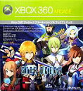 [used] A main body of XBOX360 hardware Xbox360 arcade Star Ocean 4 premium pack [10P06may13] [fs2gm] [image] [10P25Apr13]