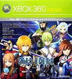 【】【smtb-u】【中古】XBOX360ハード Xbox360本体 アーケード スターオーシャン4 プレミアムパック【画】