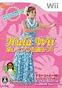【中古】Wiiソフト Hula Wii 楽しくフラを踊ろう!!