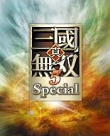 PSP soft Dynasty Warriors 5 Special