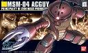 【中古】プラモデル 1/144 HGUC MSM-04 アッガイ「機動戦士ガンダム」【画】