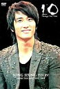 [used] Western music DVD loss スンホン /10 Through The Time Japan fan meeting 2008 [10P17May13] [fs2gm] [image]