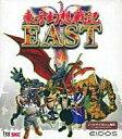 【中古】Win95/98 CDソフト 東方幻想戦記 日本語版