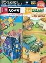【中古】Windows95/98 CDソフト シムクラシック Vol.1 シムタウン/シムサファリ