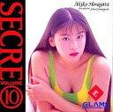 【中古】Windows3.1/Mac漢字Talk7.0.1以上 CDソフト SECRE VOLUME10 雛形あきこ