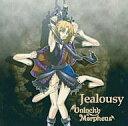 【中古】同人音楽CDソフト Jealousy / Unlucky Morpheus【02P03Dec16】【画】