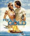 【中古】洋画Blu-ray Disc フールズ・ゴールドカリブ海に沈んだ恋の宝石