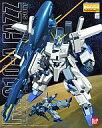 【新品】プラモデル 1/100 MG FA-010A FAZZ(ファッツ) 「ガンダム・センチネル」 [0105266]【02P03Dec16】【画】