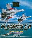 【中古】Win95/98 CDソフト FLANKER2.0英語版 日本語マニュアル付