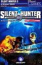 【中古】Windows2000/XP DVDソフト Silent Hunter III [日本語マニュアル付英語版]