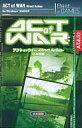 【中古】Windows2000/XP DVDソフト ACT of WAR -DIRECT ACTION- [日本語版]