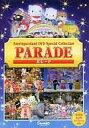 【中古】その他DVD サンリオピューロランドDVDスペシャルコレクション パレード