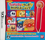 In the Nintendo DS soft anpanman and touch Waku Waku training