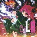 【中古】同人音楽CDソフト LR FIRST STRIKE! / Liz Triangle/Like a rabbit