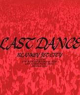 【中古】邦楽CD <strong>BLANKEY</strong> <strong>JET</strong> <strong>CITY</strong> / LAST DANCE