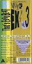 【中古】シングルCD オムニバス(ザッツ・ユーロ/(廃盤)ザッツ・ユーロビートE