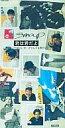 【中古】シングルCD SMAP /君は君だよ/どうしても君がいい【05P24Feb14】【画】