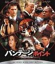 【中古】洋画Blu-ray Disc バンテージ・ポイント
