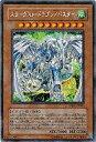【中古】遊戯王/デュエリストボックス特典カード DB01-JP001 シク : スターダスト ドラゴン/バスター