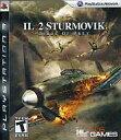 【中古】PS3ソフト 北米版 IL2 STURMOVIK:BIRDS OF PREY (国内版本体動作可)