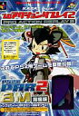 【中古】PS2ハード プロアクションリプレイ2 8M同梱版【02P03Dec16】【画】