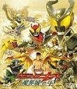 【中古】特撮Blu-ray Disc 劇場版 仮面ライダーキバ 魔界城の王