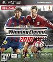 【新品】PS3ソフト ワールドサッカーウイニングイレブン2010