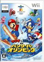 [used] The Wii software Mario & sonic AT Vancouver Olympics [10P11Jun13] [image]