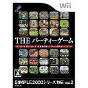 【中古】Wiiソフト SIMPLE2000シリーズWii Vol.2 THE パーティゲーム【画】