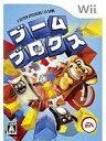 【中古】Wiiソフト ブームブロックス【02P03Dec16】【画】