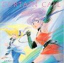 【中古】CDアルバム 魔法の天使クリィミーマミ SONG BOOK カーテンコール