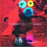 【中古】CDアルバム 地球少女アルジュナ オリジナルサウンドトラック into the another world【10P13Nov14】【画】