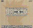 【中古】CDアルバム ハンター×ハンター ベストサウンドコレション【02P03Dec16】【画】