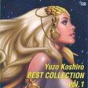 【中古】アニメ系CD 古代 祐三 BEST COLLECTION Vol.1【画】