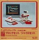 【中古】アニメ系CD ゲームサウンドミュージアム-ファミコン編- 09 ブロックセット・ジャイロセット